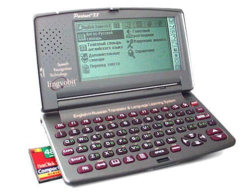 Переводчик с экранной клавиатурой